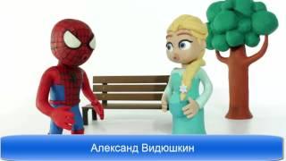 МУЛЬТИК ХОЛОДНОЕ СЕРДЦЕ 3