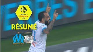 Olympique de Marseille - Amiens SC ( 2-1 ) - Résumé - (OM - ASC) / 2017-18