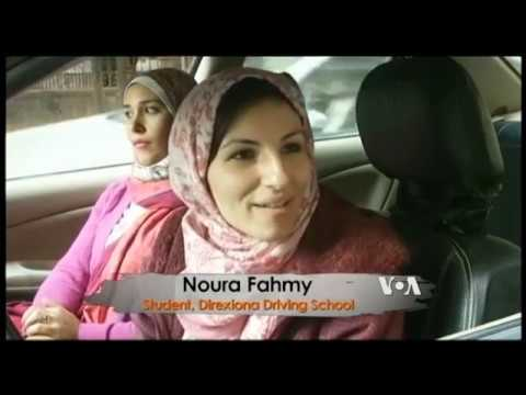 Africa 54: All Female Driving School Helping Egyptian Women Break Steroetypes