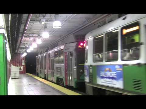 MBTA Green Line Haymarket Station