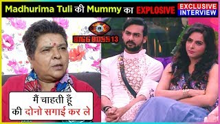 Madhurima Tuli Mother SHOCKING REACTION On Vishal Aditya Singh & Madhurima RELATION | EXCLUSIVE