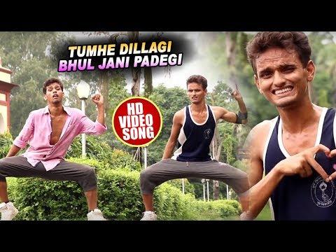 #Shukla_Brothers Dance Video - Khesari Lal Yadav - #Tumhe_Dillagi Bhul Jaani Padegi - Romantic Songs