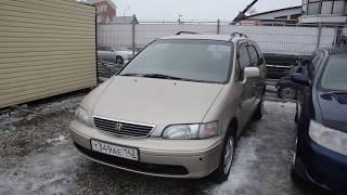 Honda Odyssey, 1999 год Сибирь Авто