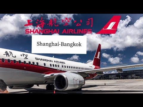 TRIP REPORT | Shanghai airline 上海航空(economy) | Shanghai - Bangkok | B737-800