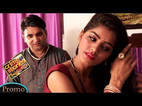 Crime Stories | New Web Series | Rishton Ka Sauda रिश्तों का सौदा | The Promo - Episode 5