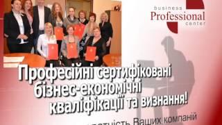 видео Об ИСФМ