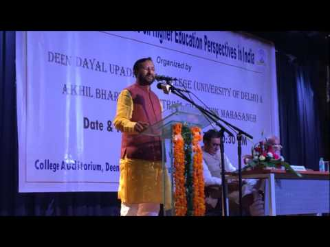 Speech of HRD Minister Prakash Javadekar at National Conference on Higher Education on 29-07-2017