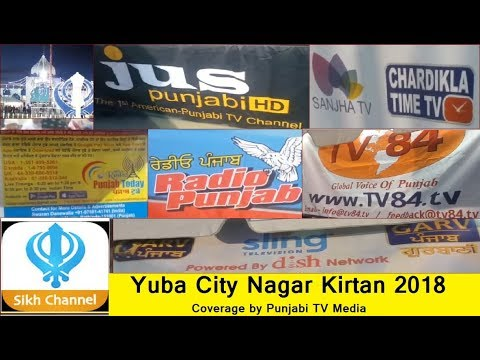 FREE PUNJABI LIVE TV FROM CALIFORNIA, Yuba City Sikh Parade