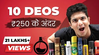 10 SEXIEST Deodorants For Men In India | BeerBiceps Hindi Deo Guide
