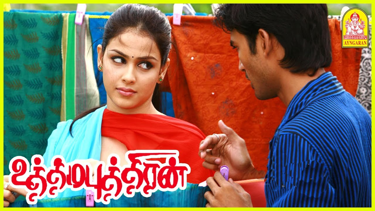 Download நம்ம பேச Secret Code வேணாமா? | Uthama Puthiran Tamil Movie Scene | Dhanush | Genelia |