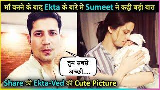 Sumeet Vyas Pens A Heartwarming Note For Wife Ekta Kaul