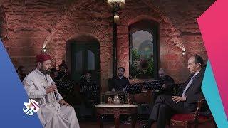 مقامات | مقامات| رشيد غلام يستضيف الاستثنائي منير الطرودي .. مزج الغناء الصوفي بالبدوي بموسيقى الجاز