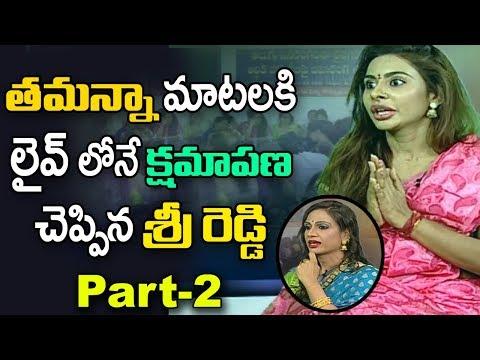 Actress Sri Reddy Exclusive Interview On Pawan Kalyan's Silence | Part 2 | ABN Telugu