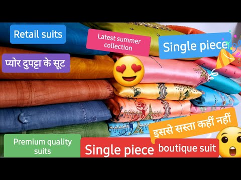 #summer-#latest-#cottonpartywear-#rakhi-#suits-#comfortable-#elegant-....-#articles...book-fast