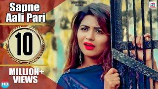 Haryanvi Dj Song | Sapne Aali Pari | Sonika Singh, Neeraj Fauji | New Haryanvi S