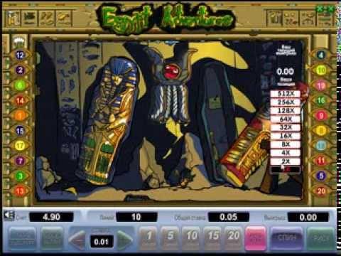 igrovie-avtomati-v-egipte