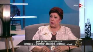د. عمر عبد العزيز لـ كل اليوم: تحليل السائل المنوي قبل الزواج مهم جدا