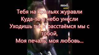 """Souvenir Демис Русос """"СУВЕНИР"""""""