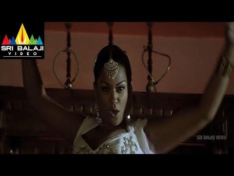 Maisamma IPS Telugu Movie Part 10/12   Mumaith Khan   Sri Balaji Video