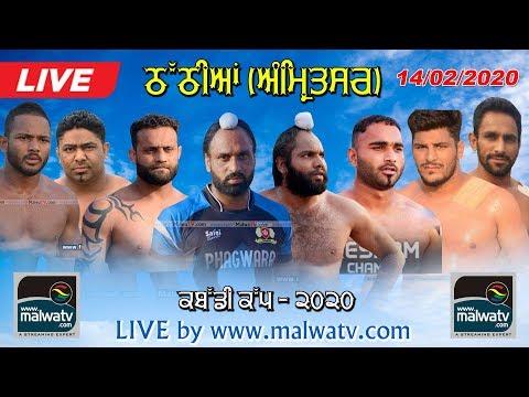 LIVE 🔴 THATHIAN (Amritsar) KABADDI CUP / ਕਬੱਡੀ ਕੱਪ [14-Feb-2020] LIVE STREAMED VIDEO