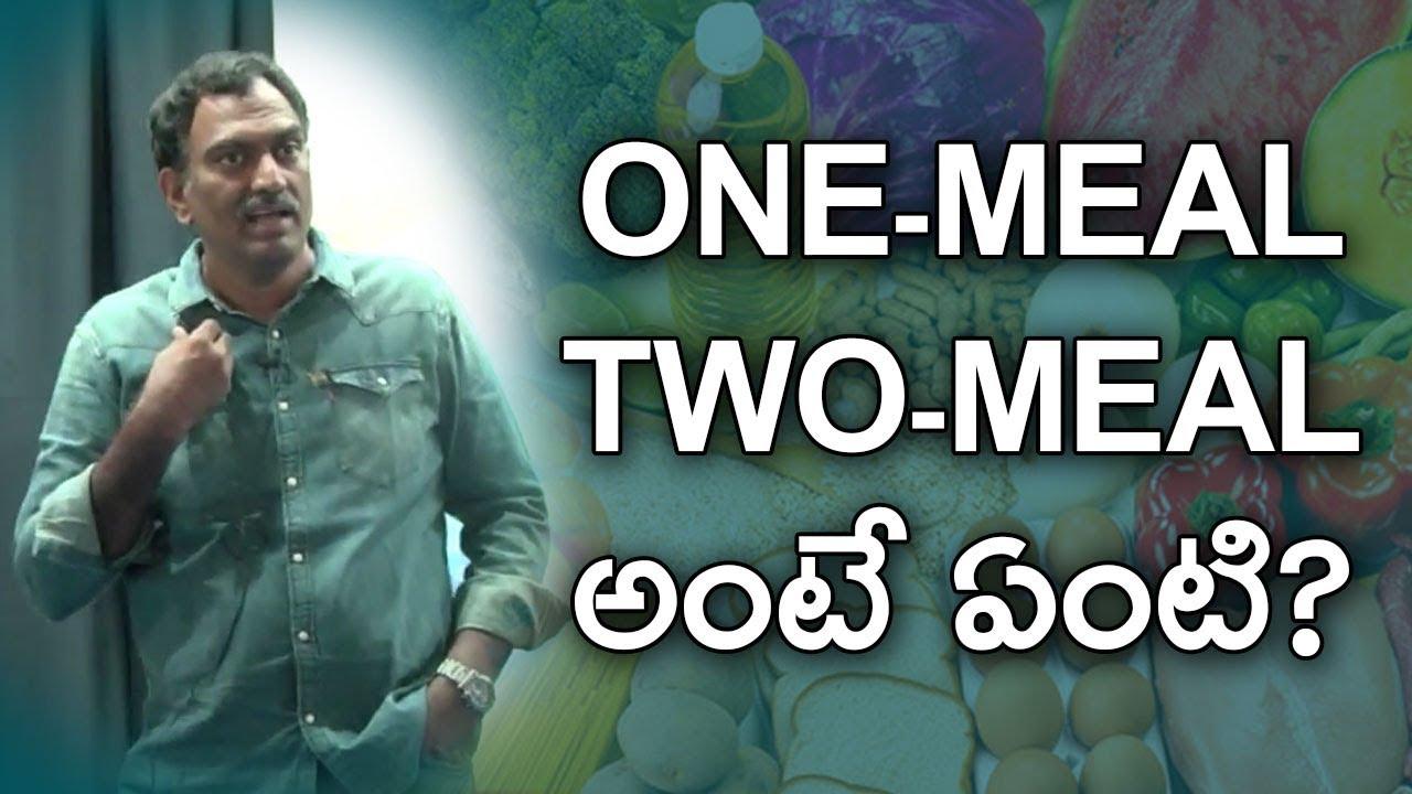 What is one meal  two veeramachaneni ramakrishna gold star entertainment also rh youtube