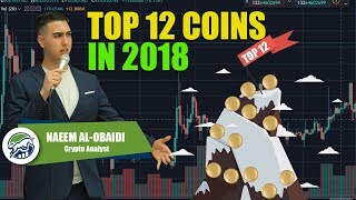 Top 12 Coins Of 2018: Ripple ($XRP), Verge ($XVG), Cardano ($ADA), NEM ($XEM), EOS ($EOS) And More!