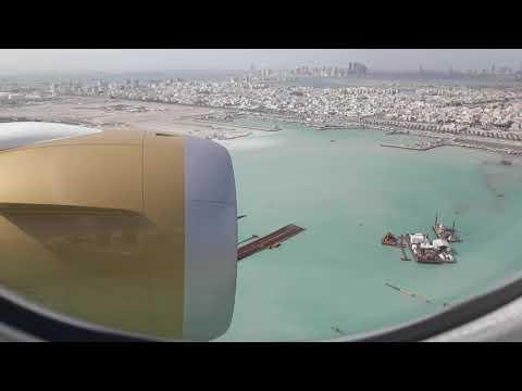 Landing at Bahrain Airport