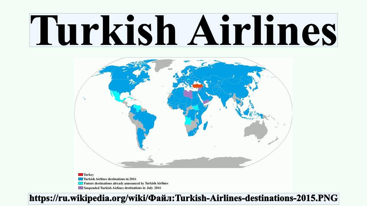differentiation strategy of turkish airlines Upon completion of this course you will be able to: understand the role of distribution and e-commerce in an airline's organization, structure and processes discuss.