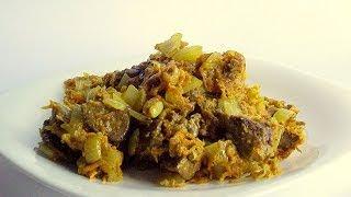Куриная Печень в Сметане кулинарный видео рецепт
