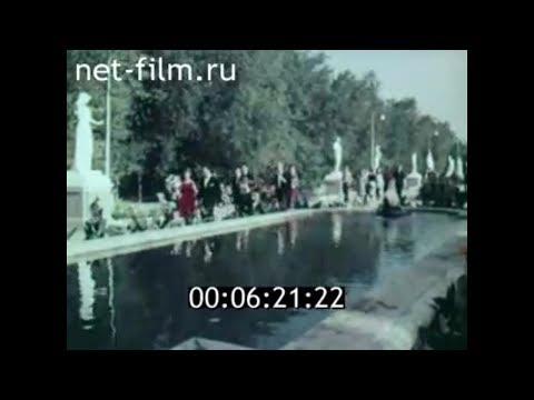 1964г. Волжский. Город как город. Волгоградская область