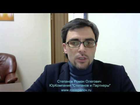 Для гр-н Украины - особенности правового статуса в настоящее время