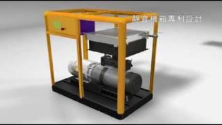 Design Rotary Vane Air Compressor