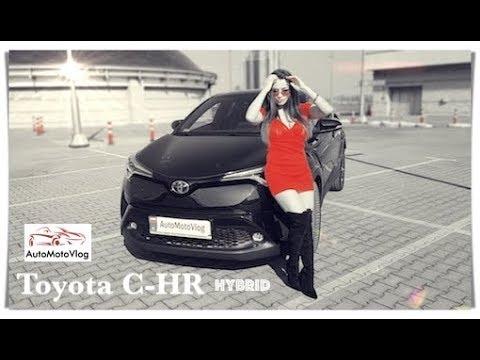 Toyota C-HR 1.8 Hybrid TEST ..::AMV#20::..