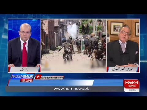 Live:Program Nadeem Malik Live l Feb 18, 2019 | HUM News