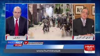 Live:Program Nadeem Malik Live l Feb 18, 2019 | HUM News