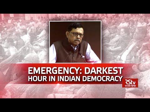 Discourse on Emergency: Darkest Hour in Indian Democracy | A. Surya Prakash