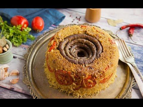 طريقة عمل السجق في المنزل + السجق العربي الحار+  مقلوبة السجق - مطبخ اسيا  ج2