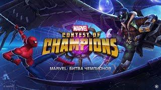 видео Взломанная Marvel: Битва чемпионов (Мод на много денег)