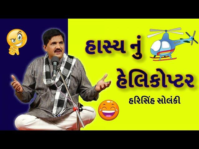 comedy videos in gujarati - ??? ??? ?? ???? - jokes funny