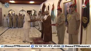 جلالة السلطان ن قابوس المعظم ينعم بالأوسمة العسكرية علي عدد من القادة والضباط