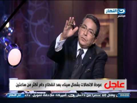 اخر النهار - محمود سعد     تغطيه شاملة لحادث سيناء الارها...