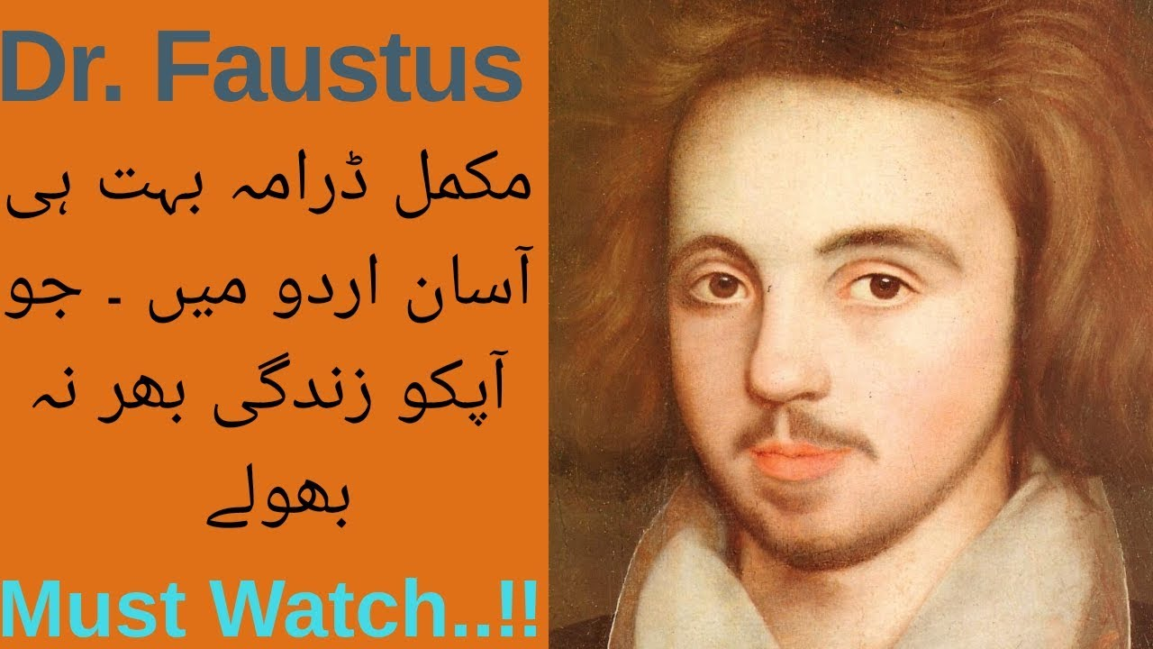dramatic conventions of dr faustus Dr faustus - dr faustus dramatic quality of the central scenes in 'dr faustus' by christopher marlowe marlowe has drawn on the conventions of classical.