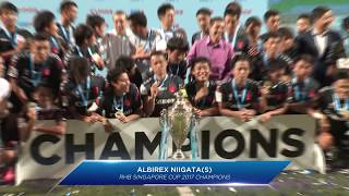 RHB Singapore Cup Final: Albirex Niigata FC (S) vs Global Cebu FC (25 November 2017)