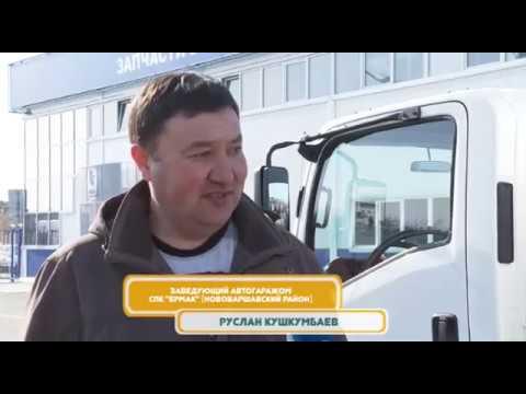 """Передача изотермического фургона ИСУЗУ (ISUZU) СПК """"Ермак"""""""