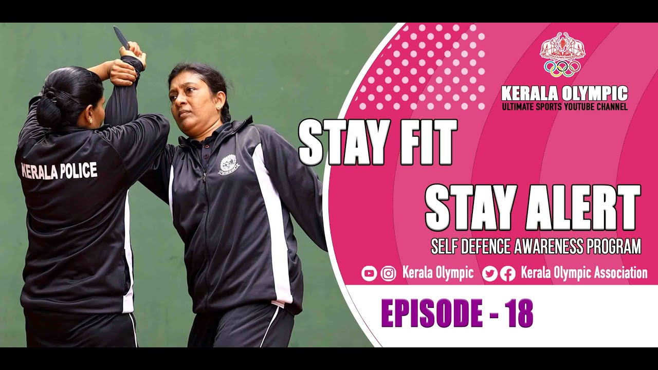 Stay Fit- Stay Alert | Kerala Olympic | Self Defence Awareness Program | Kerala Police |Episode - 18
