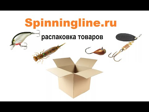Распаковка #29 посылки от интернет-магазина Spinningline