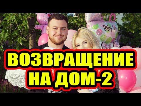Новости РОССИИ: последние новости дня - Деловой квартал
