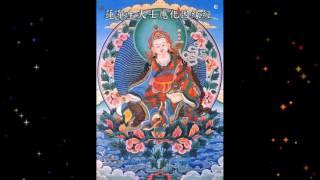 蓮華生大士應化因緣經 (粤语) Guru Padmasambhava's Fate u0026 Cause Sutra (Cantonese)