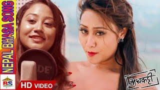 FIGURE COCA COLA || NEPAL BHASHA || YAMAN AND ASHISHMA