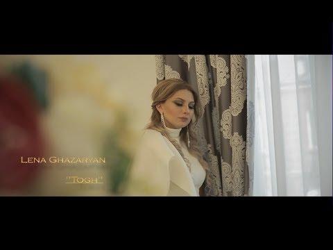 Lena Ghazaryan - Togh (2018)